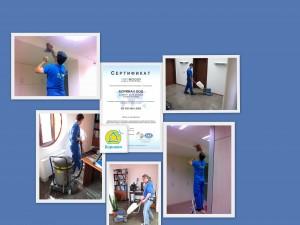 почистване на офис от  Бориван